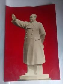 毛主席全身招手塑像