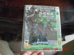游戏光盘:反恐精英13.0联合行动