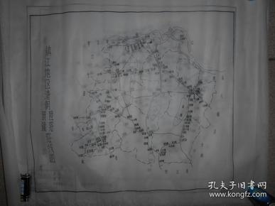 镇江地区清朝驿铺陆路路线图 手绘