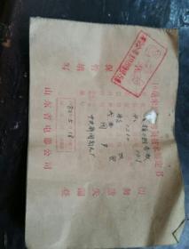 电影拷贝杨三姐告状4盘一盒全