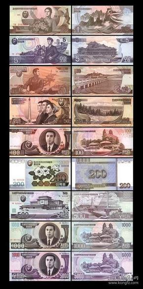 朝鲜9张(1-5000元)第四版 大全套纸币 全新 外国钱币