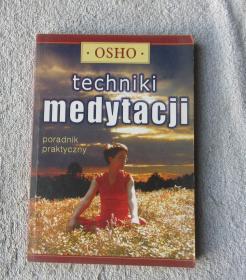 Techniki medytacji: poradnik praktyczny(波兰语原版)