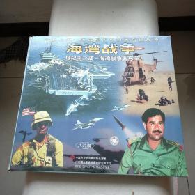 海灣戰爭vcd8片裝