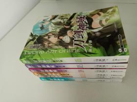 刀剑神域(1-6)六册合售