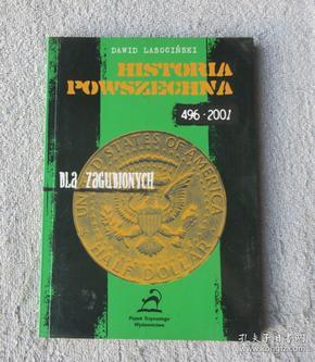 Historia powszechna 496 - 2001(波兰语原版)