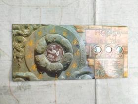 1999年纯银生肖新春贺卡[二分之一盎司纯银生肖币一枚]