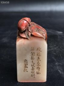 老寿山石甲虫印章摆件