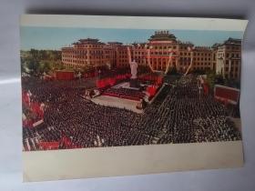 毛主席巨型塑像落成典礼(全景)