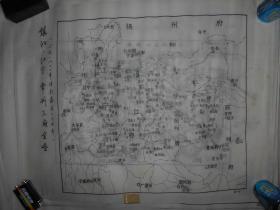 清嘉庆 镇江江宁常州三府全图 手绘