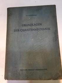 GRUNDLAGEN DER QUANTENMECHANIK (量子力学基础)