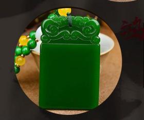 顶级绿碧玉吊坠,真正的极品绿玉吊坠,非常水润,温润如女人肌肤,绿玉是青春和生命实力的象征,希望的象征,可遇不可求值得永久收藏