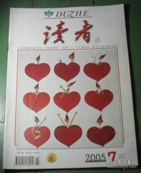 读者 2005年第7期 I11