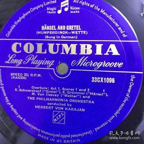 黑胶唱片1lp 卡拉扬指挥《hansel and gretel》
