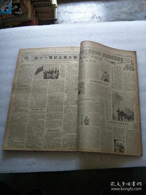 文革报纸《3本》合售,看图下单《宽27厘米,高38.5厘米》补图勿拍,补图勿拍2