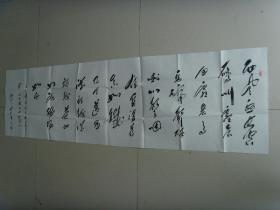 马云忠:书法:毛泽东诗词一首(带信封)