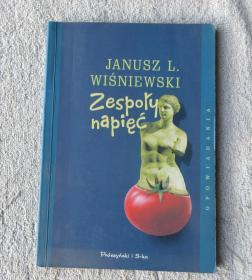 Zespoły napięć (波兰语原版)