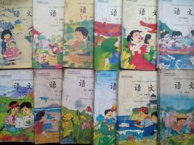 六年制小学语文全套12本,小学语文1-6年级,全套彩色插图版,小学语文1994-2001年1,2,3版