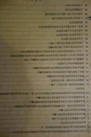 藏书票艺术