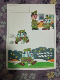 机器人警察连环画原稿(2张)