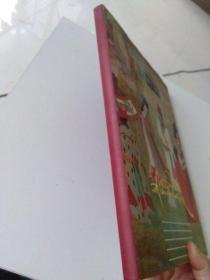 四川少数民族画家画库尼玛泽仁 一版一印