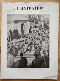 法国《画报》lillustration 老报纸 1927年北伐军逼近上海的前提下,上海英法美等帝国主义列强分别在各自的租界内加强守卫,以防丧失其在上海的利益。本报细致地展现了当时法国是如何加强防备的。看图与描述。