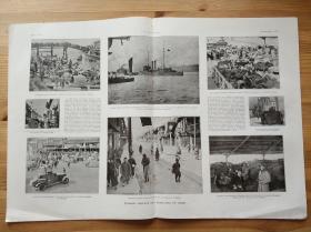 珍贵影像!法国《画报》lillustration 老报纸 1927年4月30号刊。历史背景:当年春北伐军进军上海及蒋介石在上海发动了四一二政变。请看图与描述!