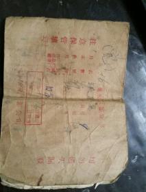 日本电影拷贝铁骑兵4盘一盒全