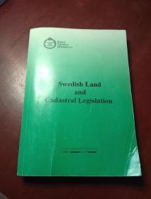 瑞典土地和地籍立法  英文原版  大32开本