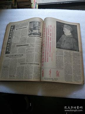 文革报纸《3本》合售,看图下单《宽27厘米,高38.5厘米》补图勿拍,补图勿拍4