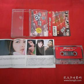 磁带-滚石新歌总动员(徐怀钰、任贤齐、李心洁、许绍洋)