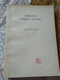 英语动词成语词典  ENGLISH VERBAL IDIOMS