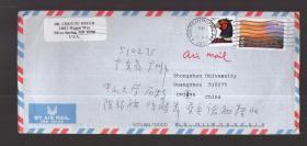 辛亥革命时期的先驱和领袖黄兴之婿,著名学者薛君度自美国致中大教授陈锡祺、陈胜粦、桑兵诸教授信札一通二页,(附封)其中的一页是复印件,复印件上也有写字