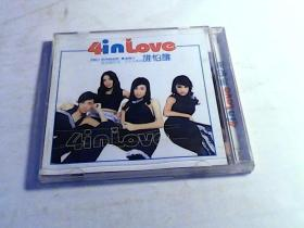 CD-4in love -谁怕谁