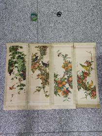 名家经典四条屏年画  硕果四条屏 白铭绘 内蒙古1973年一版一印