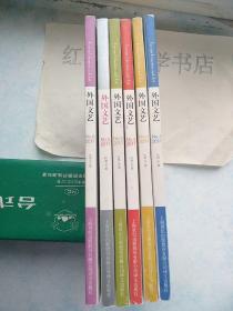 双月刊--外国文艺〔2011年1-6期全〕