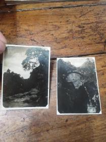 民国时期――庐山交芦桥风景照片两张合售
