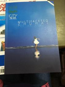 城市漫步英文版珠海,遇见你2018年第12期