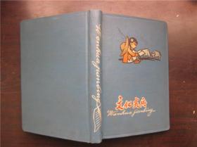 天津制本厂漆面硬皮日记---文化尖兵