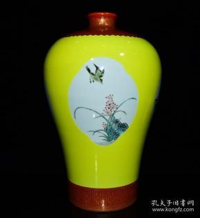 清雍正年柠檬黄釉开光梅兰竹菊纹梅瓶