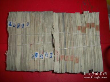 贵州存单3万5万各一千张