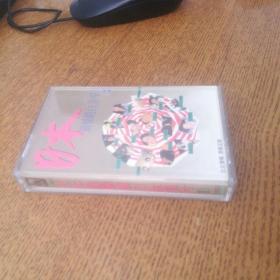 磁带 日本最畅销白金唱片一