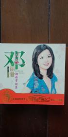 3CD 邓丽君 甜歌蜜语集 纯金碟