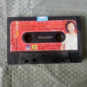 老磁带。谢雨欣专辑谁?