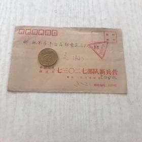 实寄封—浙江长兴2001.2.24.9