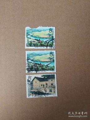 邮票特73,盖销票8---3,---4两枚,共3枚合集