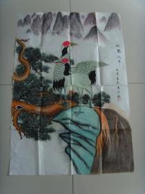 潘真(潘珍):画:松鹤延年