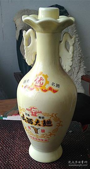 80年代国优名酒《山西大曲》酒瓶