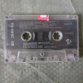 老磁带。查理科莱德们命运钢琴曲。