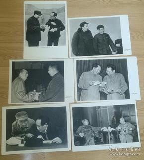 毛主席和周恩来朱德康生华国锋等6张宣传纸