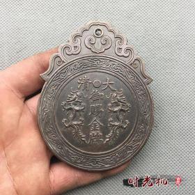 古玩杂项收藏仿古令牌大清御赐金牌福州船政成功御赐金牌